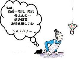 b0252727_2140412.jpg