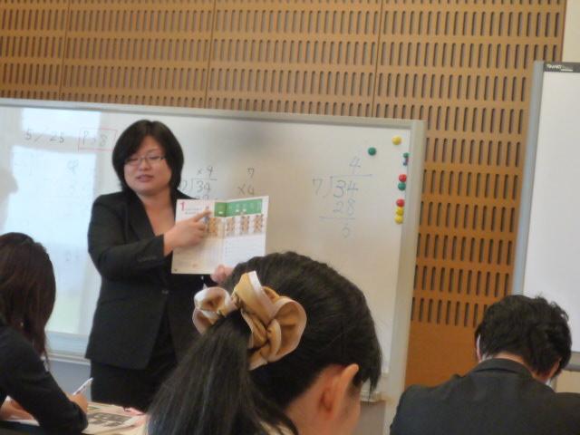 【開催報告】教師力向上教え方セミナーin根室_e0252129_681231.jpg