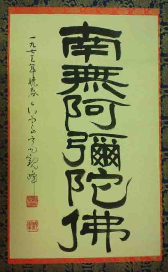 原田詳経の45年にわたる音楽の旅から抜粋した30曲_e0247444_9251852.jpg