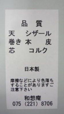 f0181251_18575931.jpg