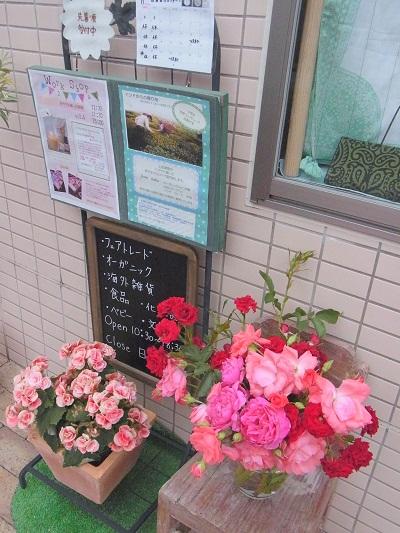 ご近所さんから素適なバラを_e0198052_1884415.jpg