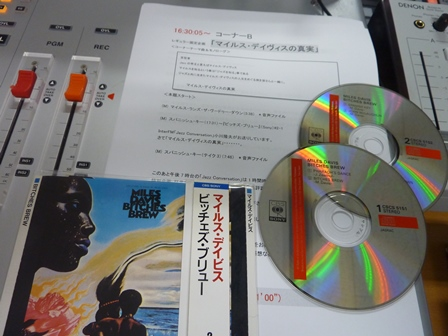 2013-06-07 6月9日の「Jazz Conversation」_e0021965_2328341.jpg