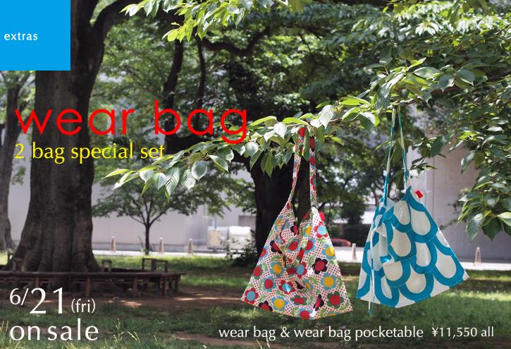新商品「 wear bag 」 デビュー!_e0243765_15171367.jpg