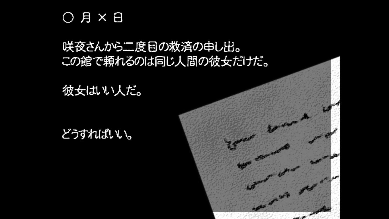 d0284766_0471930.jpg