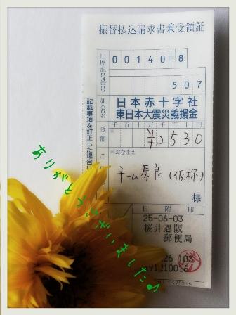 a0160267_10575359.jpg