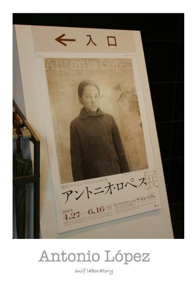 Bunkamura ザ・ミュージアム@渋谷_c0156468_18553397.jpg