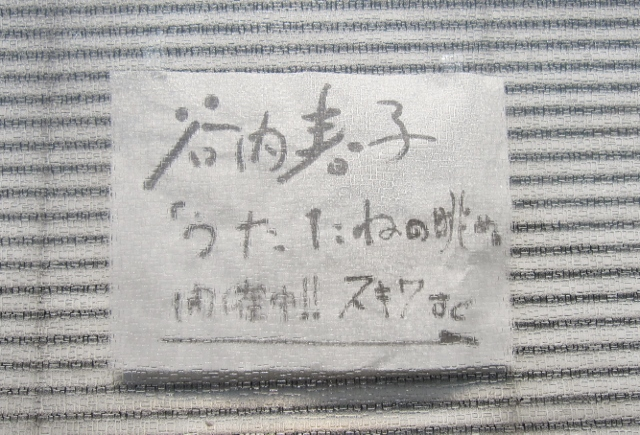 f0203477_17372032.jpg