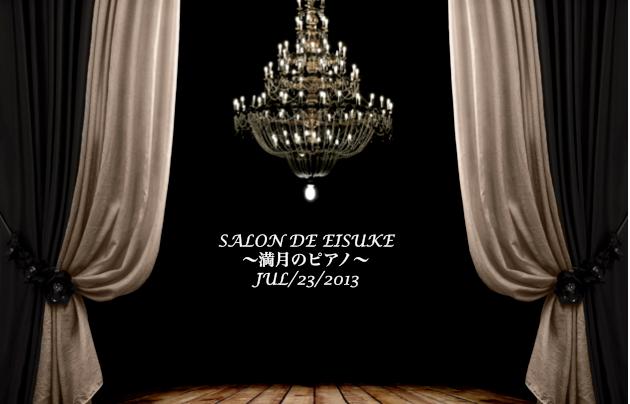 SALON DE EISUKE~満月のピアノ~開催!_c0029779_14133373.png