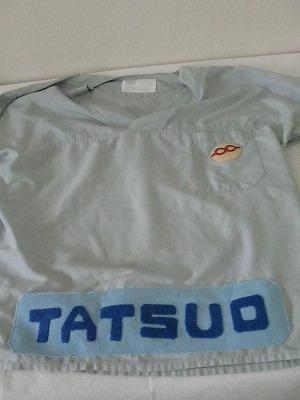 TATSUO on 手術着_d0115679_15343650.jpg