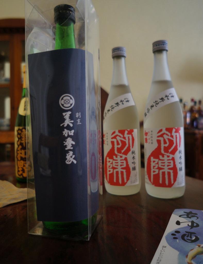 津和野町の「初陣」新製品!_c0180686_20481564.jpg