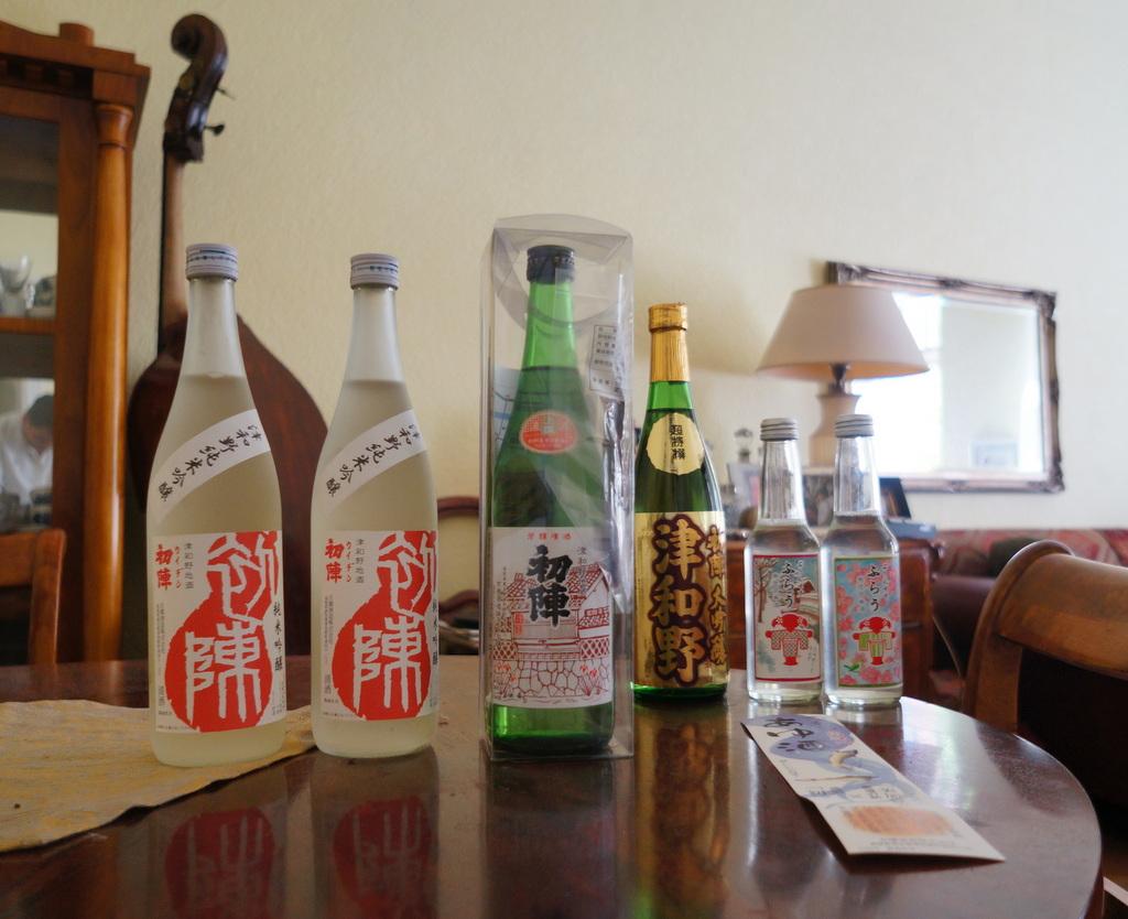 津和野町の「初陣」新製品!_c0180686_20485452.jpg