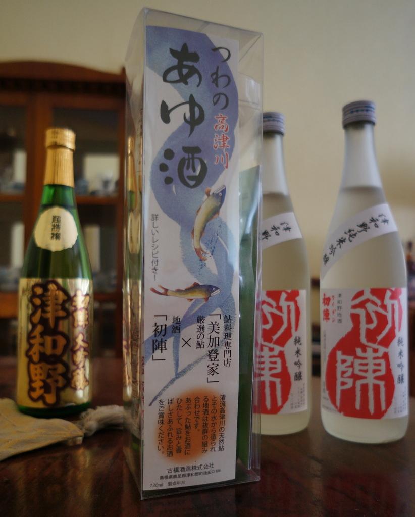 津和野町の「初陣」新製品!_c0180686_2048656.jpg