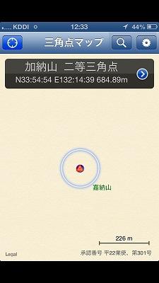 b0062010_17385410.jpg