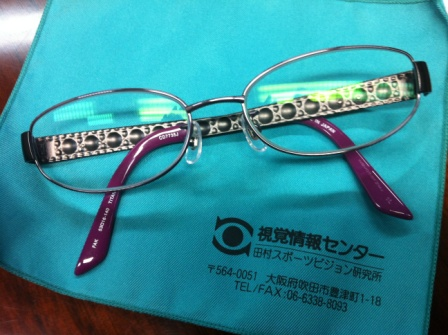 大坂に行ったのでメガネを買ってきました_c0125114_13514876.jpg