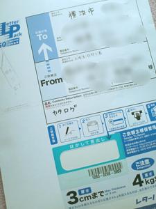 今日も渋谷へ_a0275527_2157869.jpg
