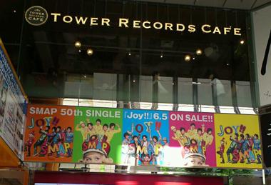 今日も渋谷へ_a0275527_21584420.jpg