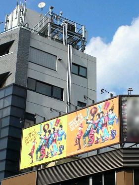 今日も渋谷へ_a0275527_21584657.jpg
