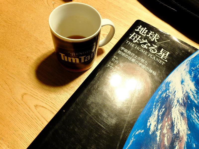コーヒーテーブルブック_f0050534_2235040.jpg