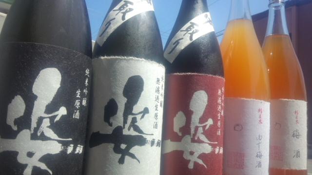 【日本酒】 浴衣すがた 特別純米生酒 ひとごこち 限定 24BY_e0173738_10533669.jpg