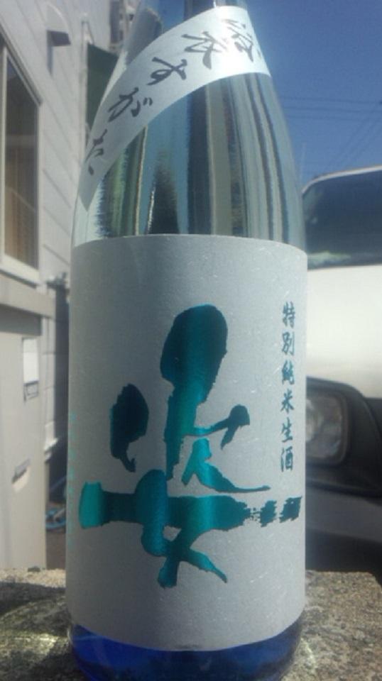 【日本酒】 浴衣すがた 特別純米生酒 ひとごこち 限定 24BY_e0173738_1084971.jpg