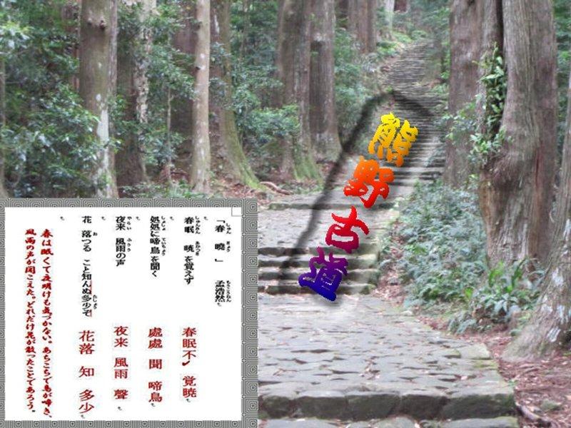 f0134441_1021356.jpg