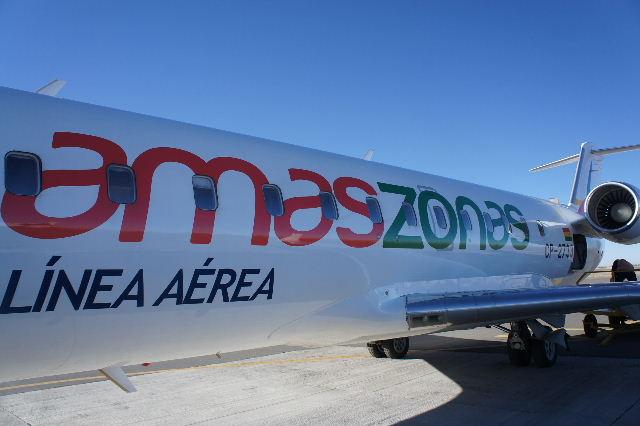 ボリビアの旅(36) ウユニ空港からラパス・エアアルト空港へ_c0011649_6422623.jpg