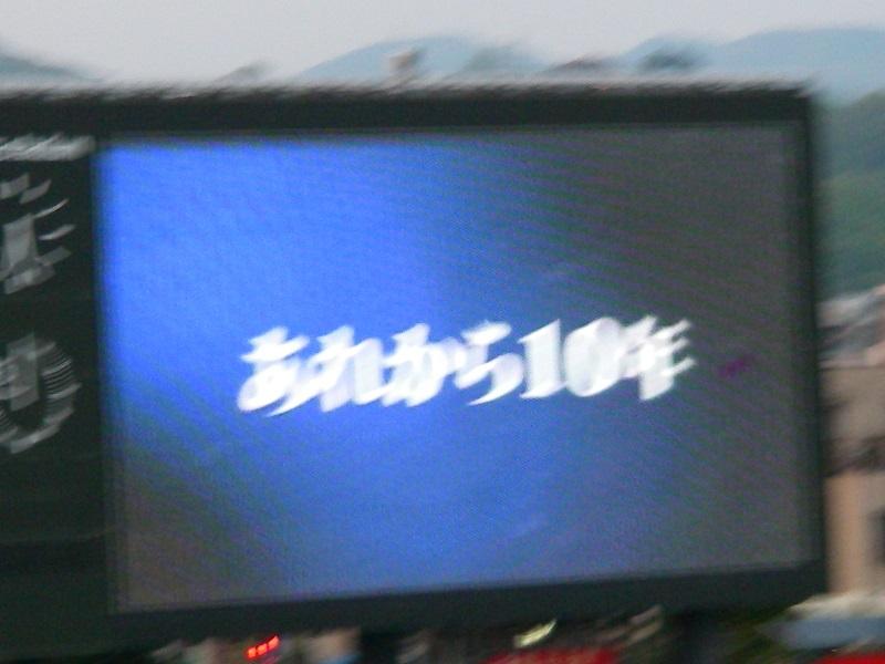 b0236768_22363068.jpg
