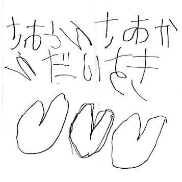 c0197671_17155675.jpg