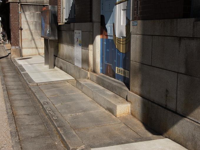 玉島信用金庫玉島西支店(旧安田銀行玉島支店)_f0116479_2151738.jpg