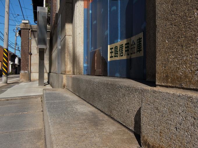 玉島信用金庫玉島西支店(旧安田銀行玉島支店)_f0116479_2154267.jpg