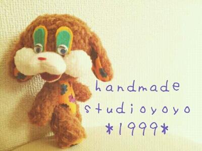 a0294680_1314496.jpg