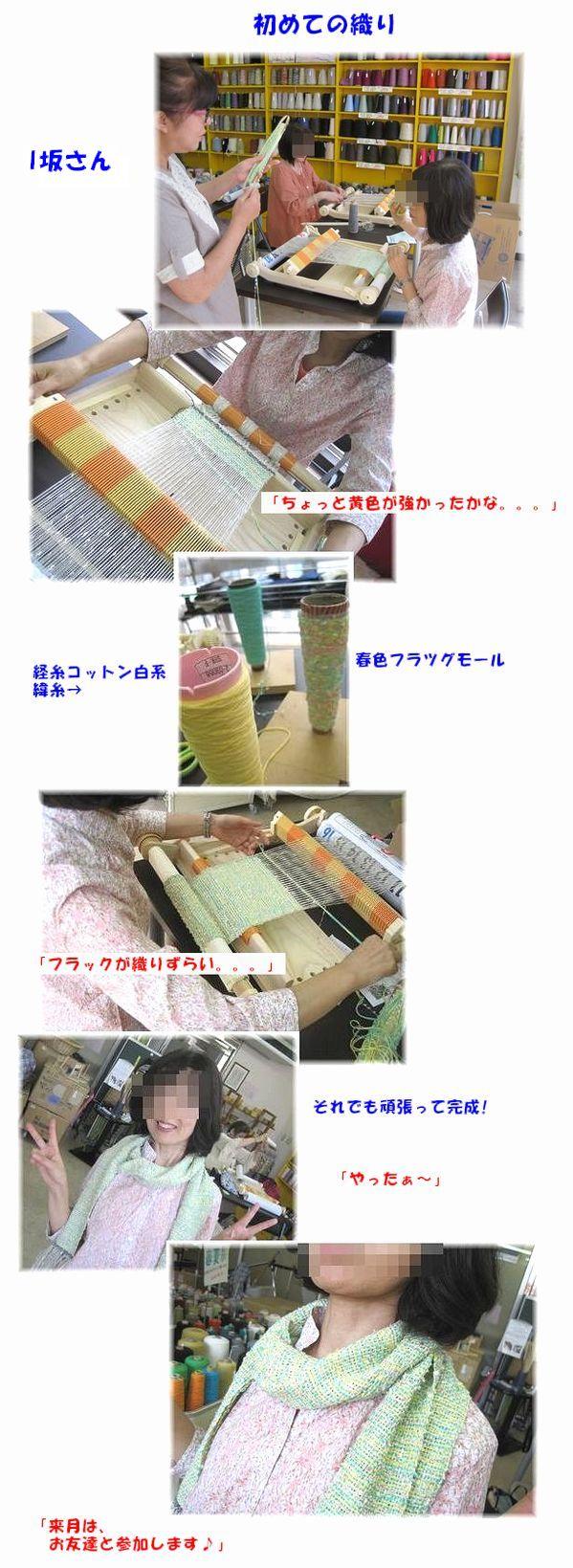 c0221884_23233626.jpg