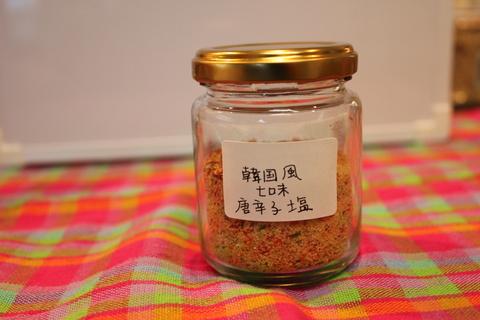 青梗菜のキムチと、ラムチョップのクミン焼き、特製韓国風七味塩で。_a0223786_15365778.jpg