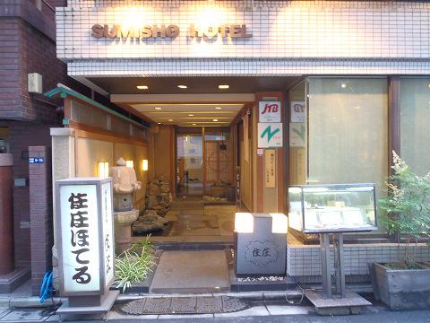 今回の東京出張_b0074601_135094.jpg