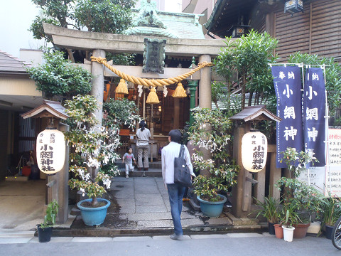今回の東京出張_b0074601_139044.jpg