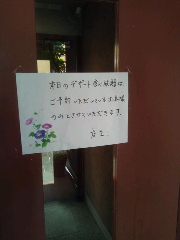 甘茶や彩_f0076001_2327335.jpg