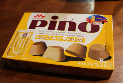 PINOが旨い_a0139912_2151899.jpg