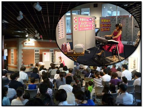 2013年6月9日「茶屋桃子ミニコンサート」♪_b0228113_1752439.png