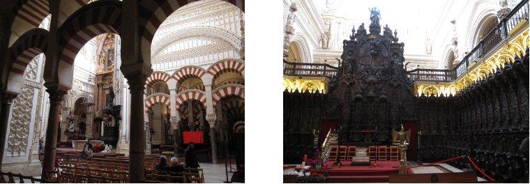 スペイン編(5):メスキータ(11.12)_c0051620_714437.jpg