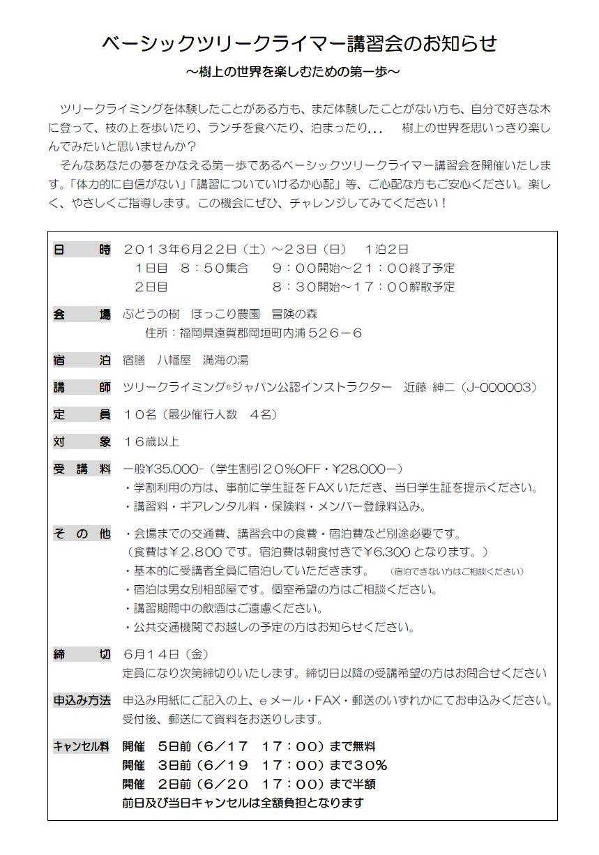 f0224320_1121371.jpg
