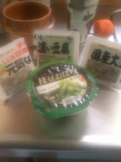 お豆腐!_a0241725_1162564.jpg