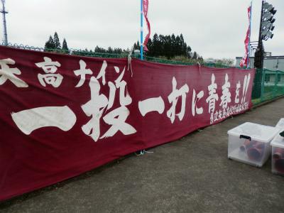 秋田県立矢島高等学校_b0084826_5205336.jpg