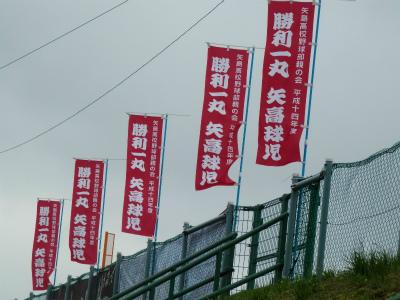 秋田県立矢島高等学校_b0084826_521412.jpg