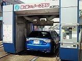 コイン洗車初体験_a0017427_239299.jpg
