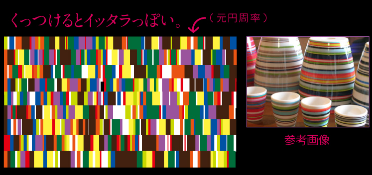 e0333645_196112.jpg
