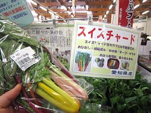 夏を感じる野菜がいっぱい!_c0141652_11224797.jpg