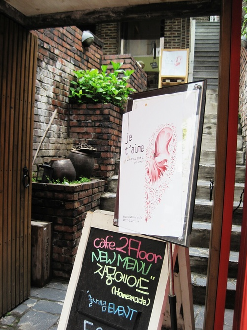 食いしん坊ふたり旅<5月・ソウル> 10☆新緑の南山~素敵カフェ_f0236260_22345858.jpg
