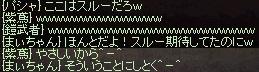 a0201367_11315742.jpg