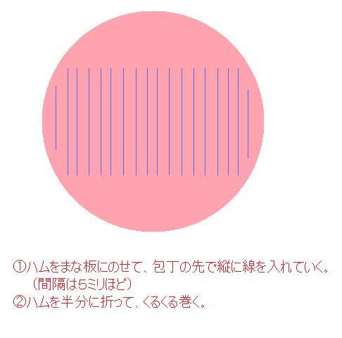 e0274872_9123091.jpg