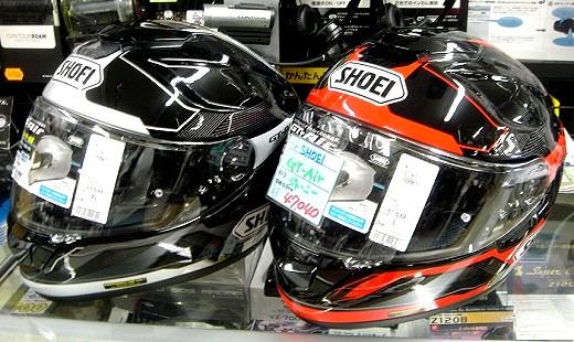 スポーティグラフィック!SHOEI GT-Air 「ジャーニー」_b0163075_8294377.jpg